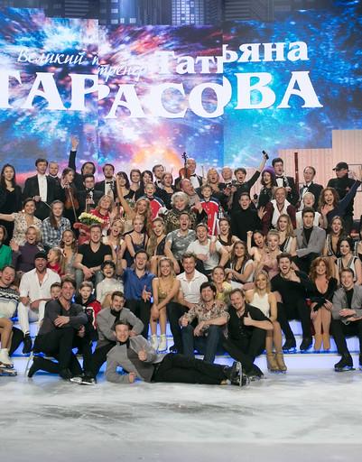 Татьяна Тарасова с размахом отметила свое 70-летие - Фото №12