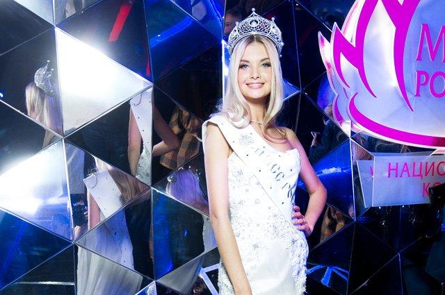 Полина Попова стала победительницей конкурса «Мисс Россия - 2017»