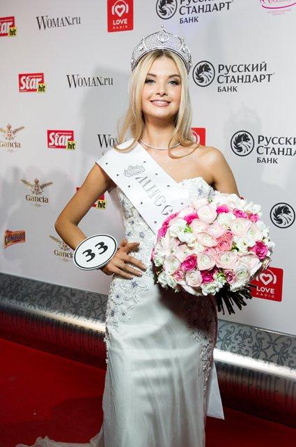 Полина Попова стала победительницей конкурса «Мисс Россия - 2017» - Фото №11