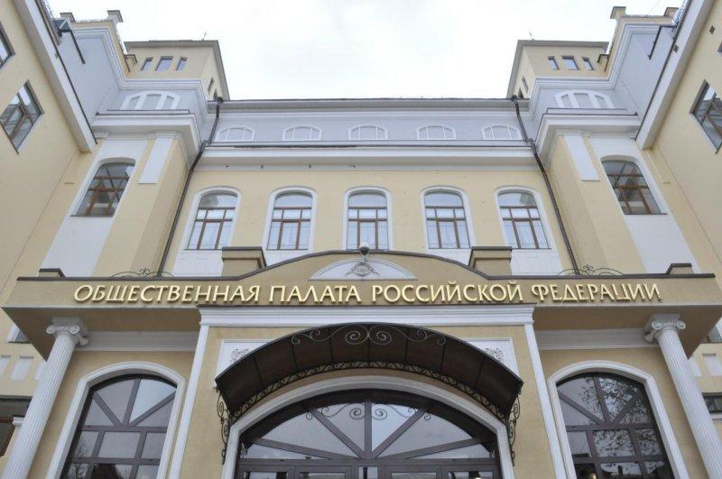 Общественная палата РФ поддержала законопроект о защите животных