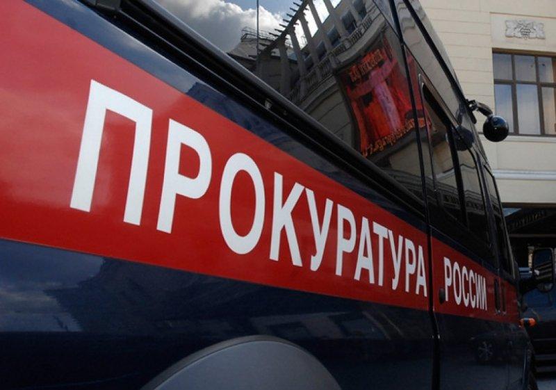 В Омске кассира уволили за отказ «скинуться на подарок»