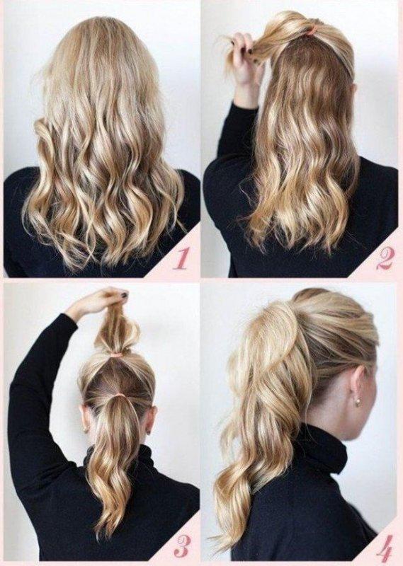 прически на каждый день для длинных волос самостоятельно