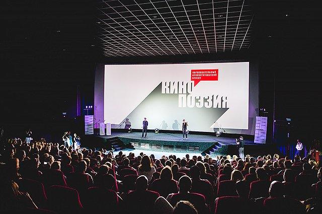 Михалков, Шпица, Хабенский и другие на открытии Горький fest - Фото №6