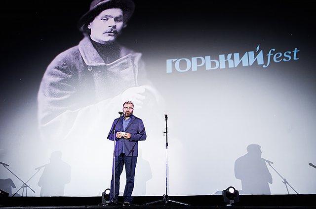 Михалков, Шпица, Хабенский и другие на открытии Горький fest - Фото №14