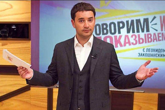 Любимец публики Леонид Закошанский стал отличным папой - Фото №4