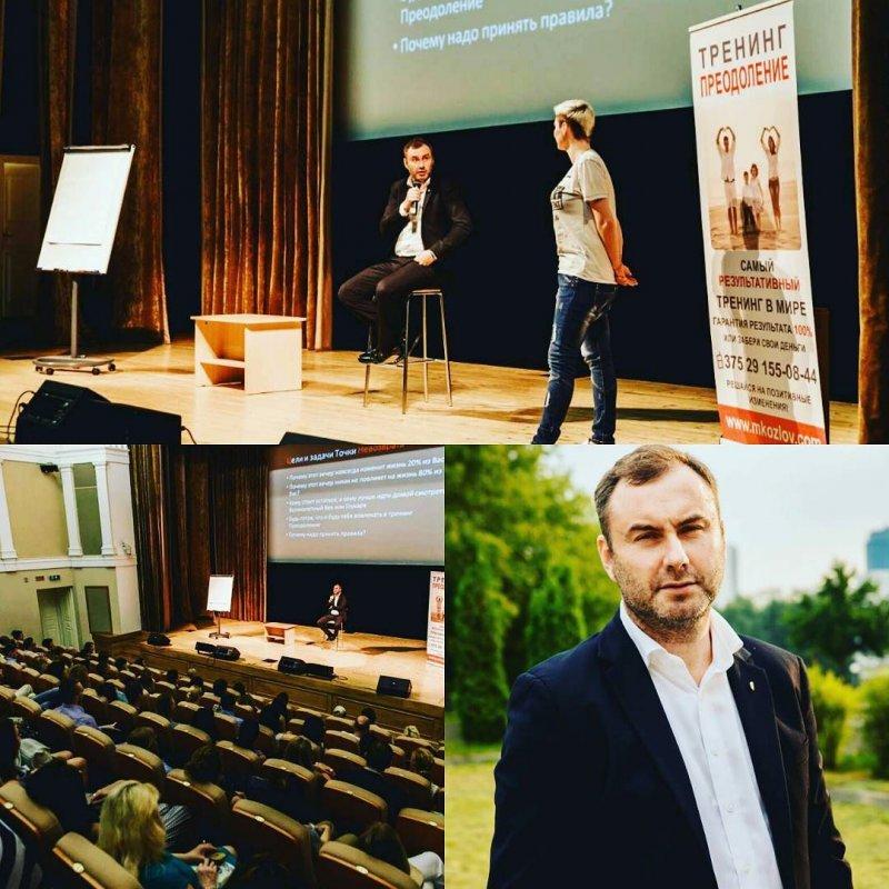 Психолог проекта «Дом 2» Михаил Козлов задержан в Минске