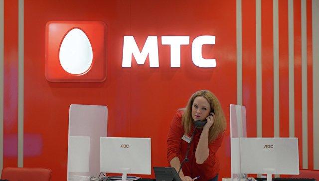 Суд отклонил иск тамбовчанина к МТС на 30 млрд рублей