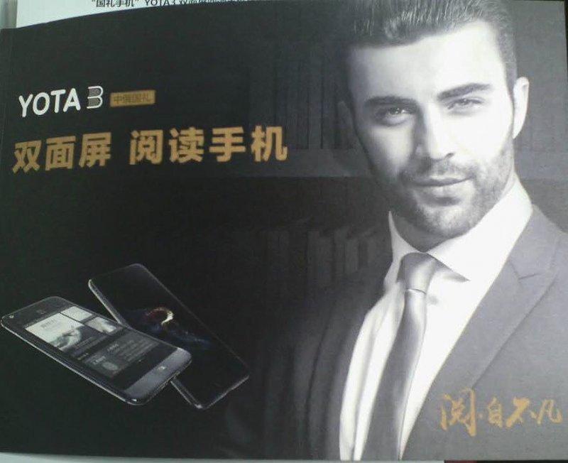 Алексей Чайчиц стал лицом китайского бренда