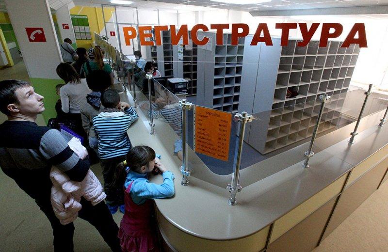 В Подмосковных поликлиниках отменена запись через регистратуру