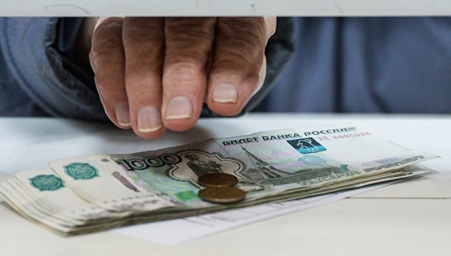 Депутат прокомментировал прогноз о снижении пенсий
