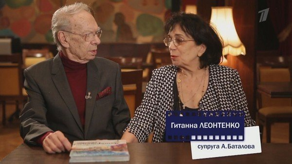 «Идеальный ремонт» привел в порядок дачу Алексея Баталова после суда - Фото №2