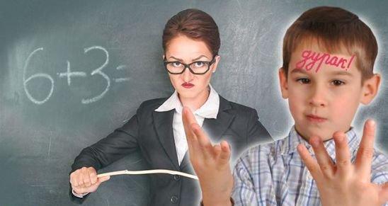Учитель написала на лбу ученика «дурак» потому что была в расстроенных чувствах