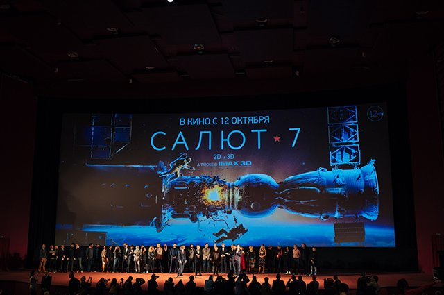 Елена Лядова поддержала Владимира Вдовиченкова на премьере «Салют-7»