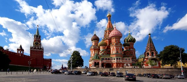 Названы самые счастливые российские регионы