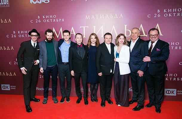 Селебрити на московской премьере «Матильды»
