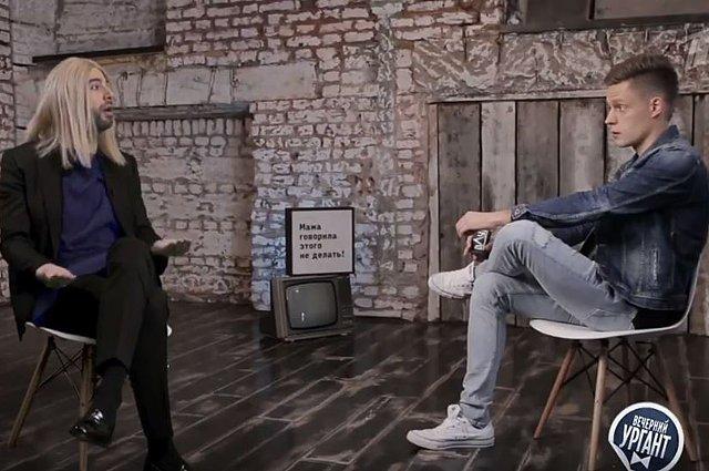 Иван Ургант насмешил пародией на Ксению Собчак у Дудя