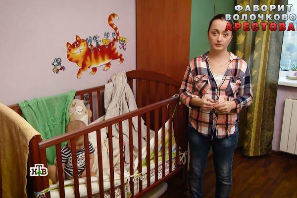 Супруга водителя Анастасии Волочковой умоляет танцовщицу о прощении