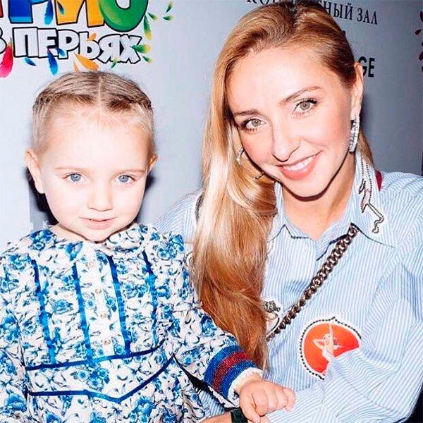 Татьяна Навка похвасталась шикарным детским праздником