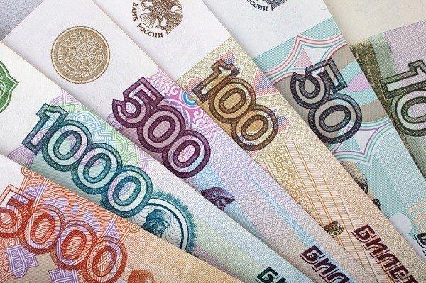 Нашелся победитель лотереи, выигравший полмиллиарда рублей