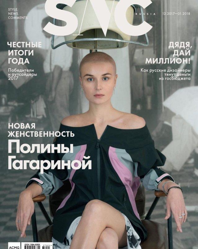 Полина Гагарина раскрыла секрет своей экстремальной причёски