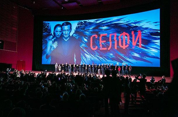 Бондарчук, Хабенский, сёстры Михалковы и все-все-все на премьере «Селфи» - Фото №10