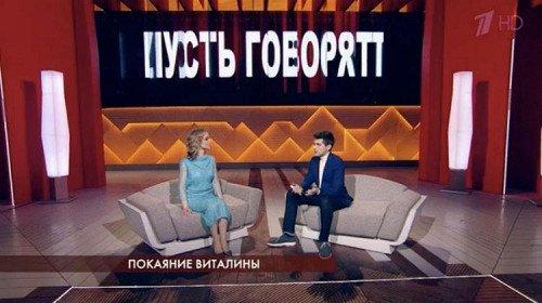 Виталина Цымбалюк-Романовская: я любила Армена Борисовича, а он меня использовал