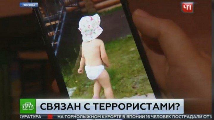 Отец-иностранец похитил собственную дочь у жены-россиянки