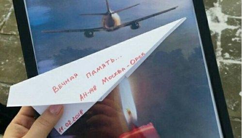 Опубликована расшифровка разговоров экипажа Ан-148 перед его крушением в Подмосковье