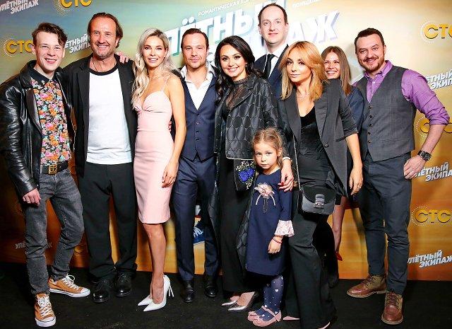 Звёзды на премьере нового комедийного сериала «Улётный экипаж»