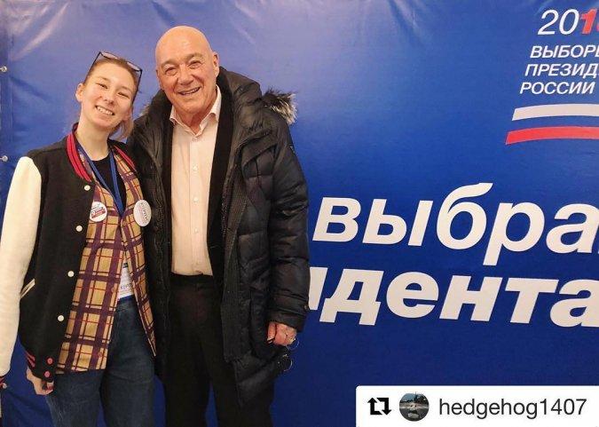 Выборы президента: как селебрити выполнили гражданский долг - Фото №2