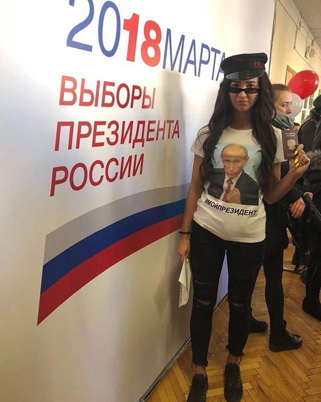 Ольга Бузова выполнила свой гражданский долг