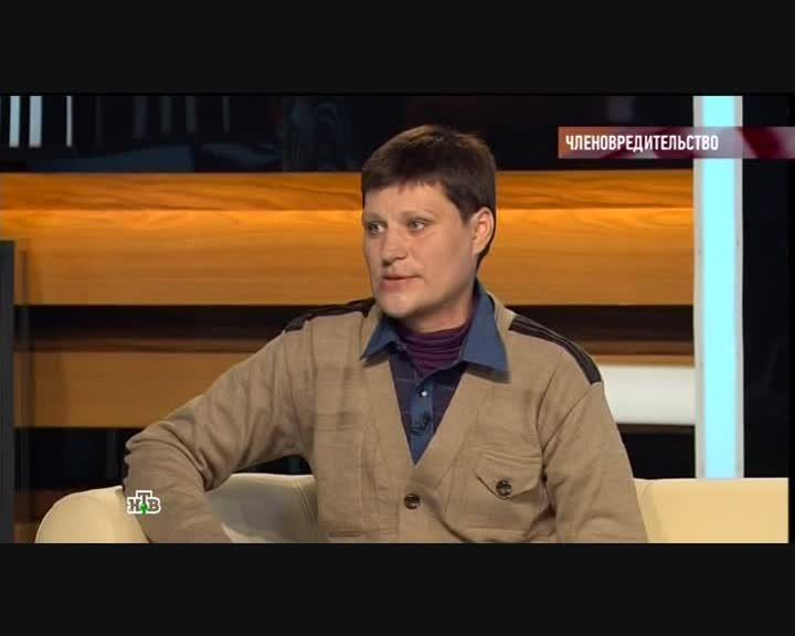 Российский актер убит из-за внешнего вида
