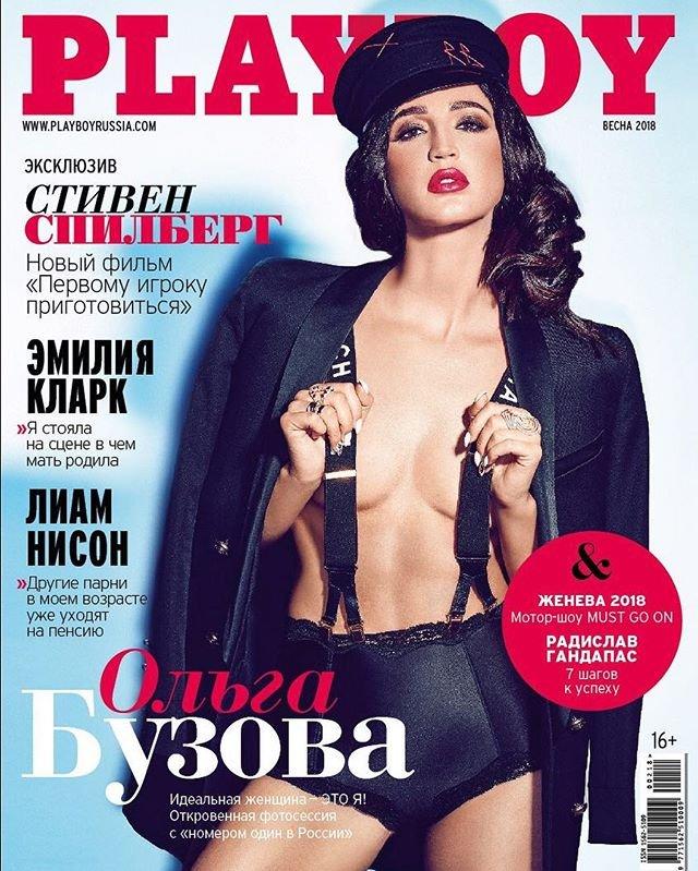 Снимок Ольги Бузовой украсил обложку Playboy