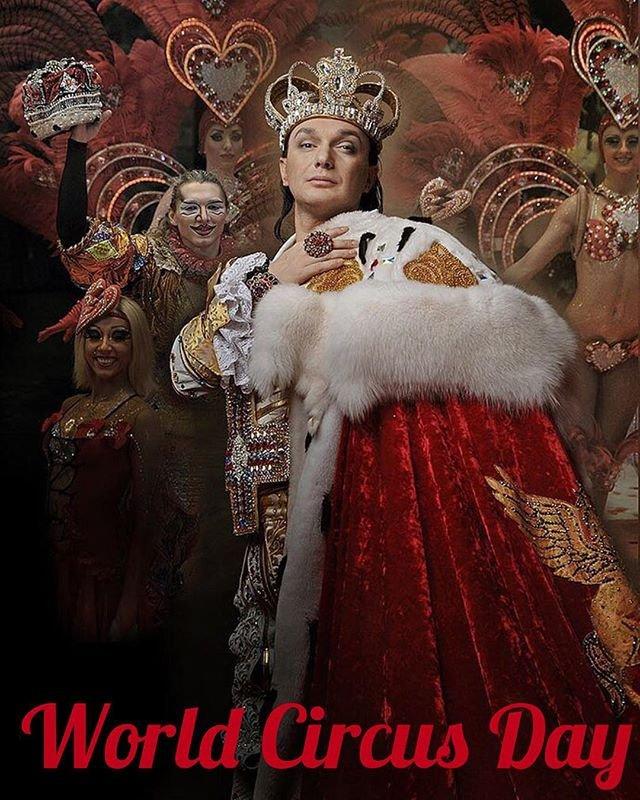 Звезды поздравили артистов с Международным днем цирка