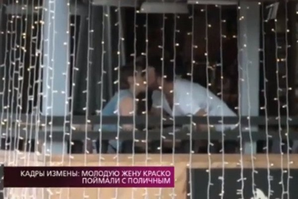 Иван Краско готовится к разводу с молодой супругой