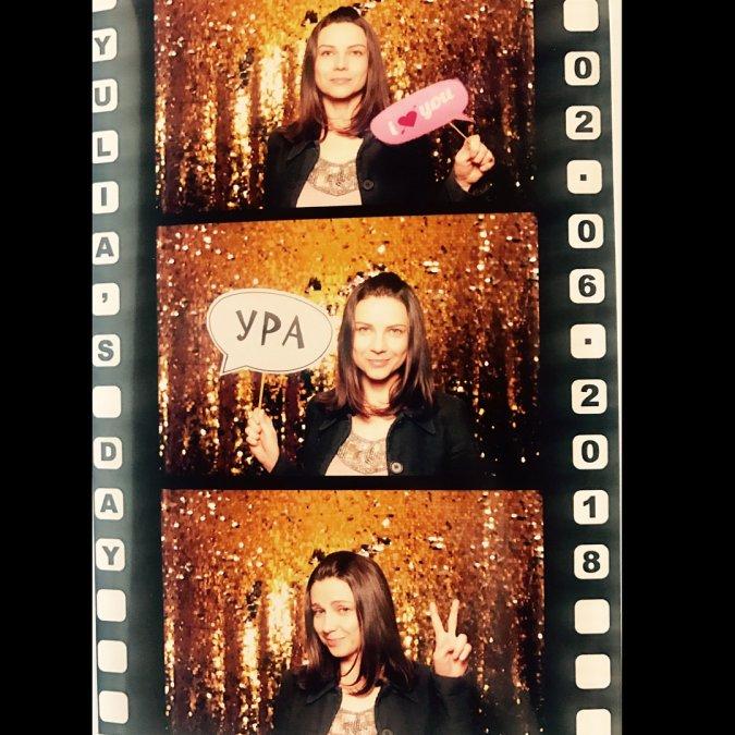 Юлия Снигирь отпраздновала юбилей в компании близких и возлюбленного - Фото №10