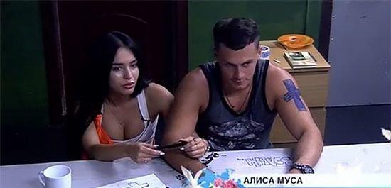 Бывшая участница пожаловалась на продюсеров, принуждавших её к интиму с Ильёй Яббаровым