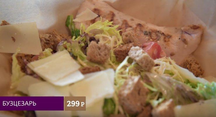 Известный блогер попробовал блюда в ресторане Ольги Бузовой