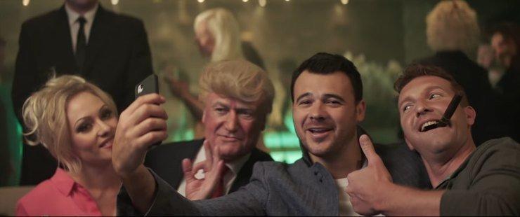 Эмин снял в новом клипе Дональда Трампа, Хиллари Клинтон и Марка Цукерберга