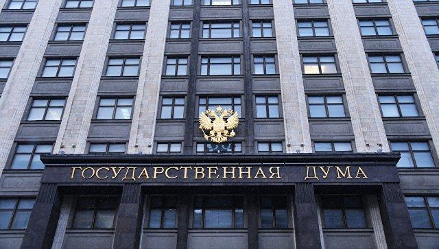 Россиянам собираются предоставить два дополнительных выходных дня