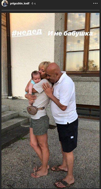 Сергей Лазарев поздравил показавшую новорожденного Валерию