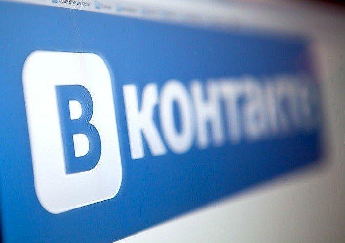 «ВКонтакте» готовит реформу приватности