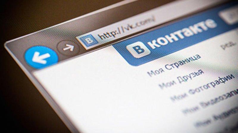 Пользователи «ВКонтакте» теперь могут закрыть свой профиль для не друзей