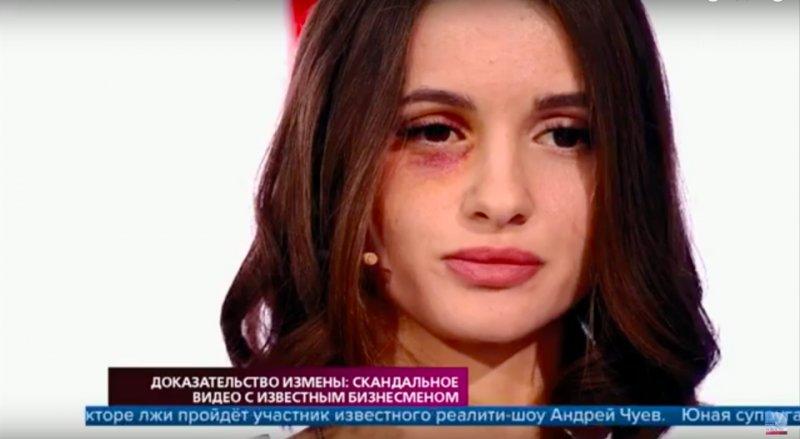 Андрей Чуев избивает молодую жену