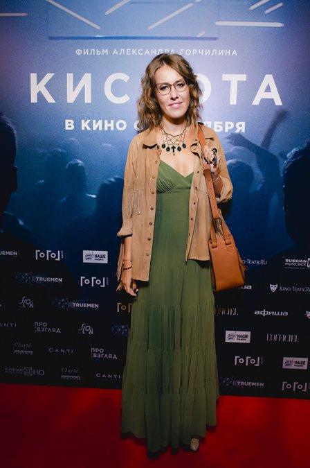 Пугачева, Лобода, Басков и другие на премьерном показе фильма «Кислота» - Фото №1