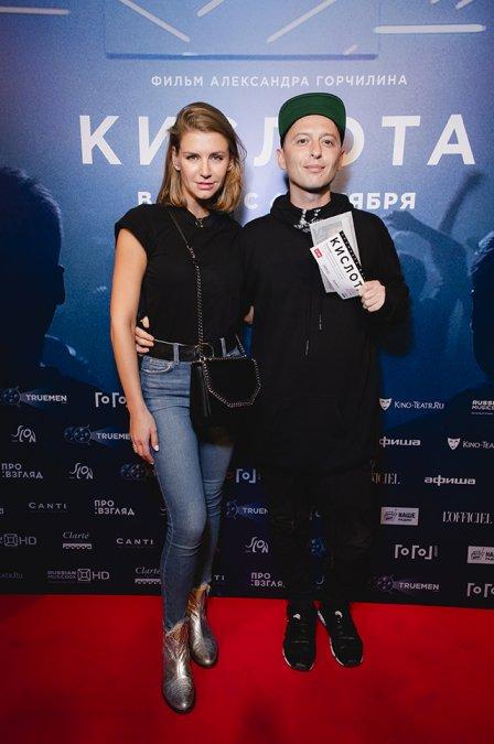 Пугачева, Лобода, Басков и другие на премьерном показе фильма «Кислота» - Фото №3