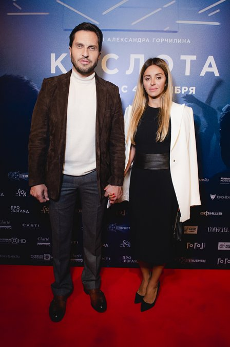 Пугачева, Лобода, Басков и другие на премьерном показе фильма «Кислота» - Фото №4