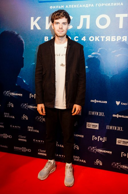 Пугачева, Лобода, Басков и другие на премьерном показе фильма «Кислота» - Фото №6