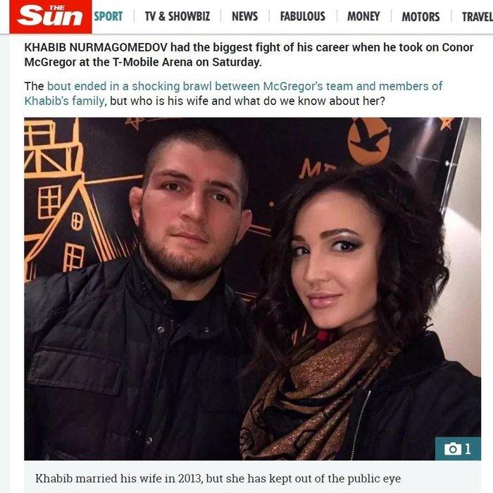 Британские СМИ рассекретили имя мужа Ольги Бузовой