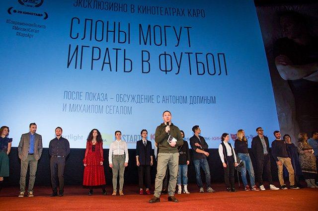 Безрукова, Збруев, Куценко и другие на премьере «Слоны могут играть в футбол»